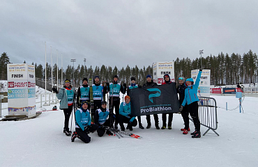 Probiathlon Camp Kontiolahti