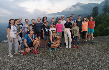 Probiathlon Family Camp Sochi