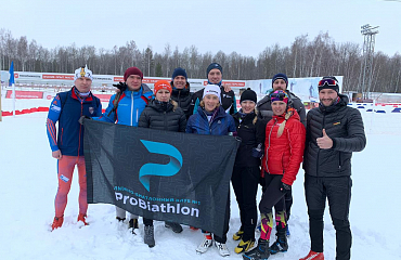 Probiathlon Camp Masters